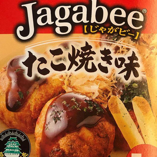 こんばんは、アニモ蒲生店アシスタントの宗像です。関西のじゃがビー🥔初めて買って初めて食べました。濃厚でめっちゃ美味しいわ️ 5袋入りあっという間の完食。ナプラ#Nドットセラム#ミルボン#Nドットシアミルク#お子様同伴ok #当日ご予約OK#ロブ#エルジューダ#エルジュダエマルジョン#草加#新田#草加公園#青柳#蒲生商店街#蒲生駅#ナシードカラー#女性スタッフのみ#スタッフみんな30代️#ナピュール#ヘアビューロン#アレンジスタイル#ビューロンカールアイロン#2019#袴ヘア#袴#ゴルフ#ゴルフコンペ