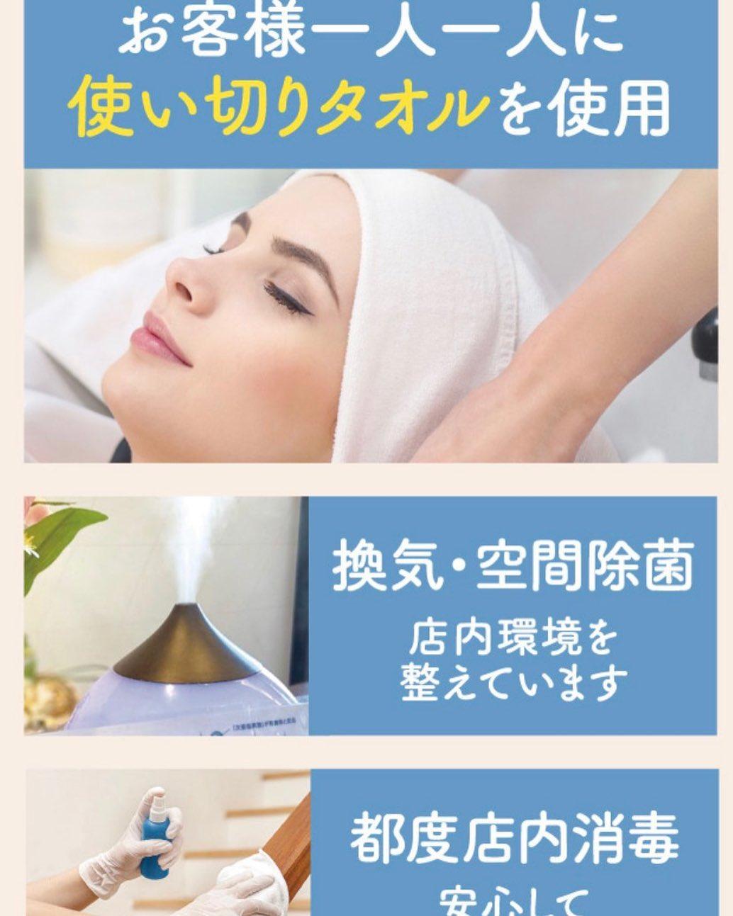 お店では使い切りタオルを使用しています一人一人使い切りになってますので感染対策にもなり安心ですvivaceでは引き続きお客様に安心してご来店頂けますよう、感染症予防対策にさらなる徹底をして参ります。感染予防対策として…全スタッフの手洗いうがい、検温、健康管理、お店の換気をいつも以上に徹底。ご来店いただいたお客様への検温。(37.5度以上ある方は施術をお断りさせていただいております。)消毒器の設置・お入りいただく際に必ず、手指およびお洋服を高機能除菌液にて消毒していただいております。スタッフ全員の完全マスク着用。お客様が席を変わる毎にテーブル、椅子、お手洗いやシャンプー台、ロッカーなど、接触する部分のアルコール消毒。お客様毎にスタッフの手指消毒および、器具のアルコール消毒を徹底。タオルは清潔を重視したプライベートタオル(使い切り)を使用。等、対策をさらに徹底することで、引き続き感染防止に努めております。お客様が、安心してリラックスできる環境作りを徹底すると共に、1人でも多くのお客様のキレイのお手伝いが出来る様にスタッフ一同、努力して参ります。ご来店心よりお待ちしております。#N.#エヌドット#ナプラ#ミルボン#美容師の休日#美容師の卵#美容学生#美容師 #美容師募集 #スタッフ募集 #美容室 #美容専門学校 #美容師国家試験 #スタイリスト募集 #アシスタント募集 #ネイリスト募集 #美容好き #美容学生 #ママさん美容師 #アーバンパークライン #セットアップ#野田市#川間#緊急事態宣言#コロナ感染予防
