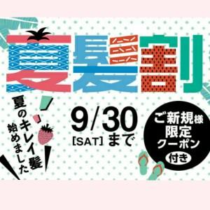 2017-09-23_20-59-39_044